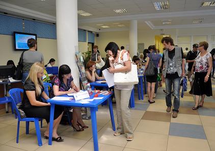 фото с сайта upjobs.ru