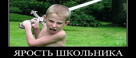 http://tlttimes.ru/uploads/images/2/a/9/4/11/e293246059.jpg