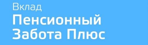 Перерасчет работающим пенсионерам красноярск