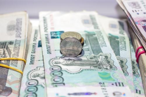 Кредиты наличными в банках Краснодара – взять деньги без