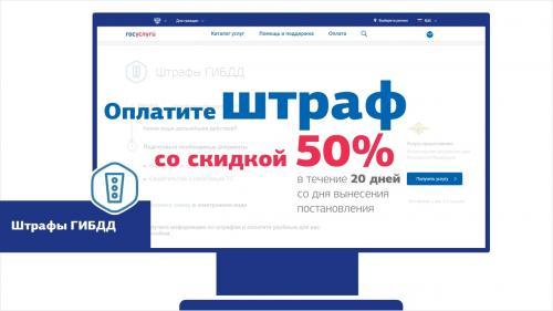 Быковский район номер факса судебных приставов