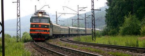Поездом и Тольятти