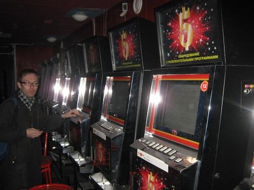 Играть в игровые автоматы 777 вулкан