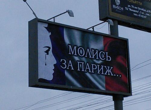 http://tlttimes.ru/uploads/images/9/1/b/1/6/92d8f69b69.jpg