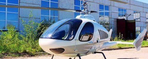 Вертолеты России 86573e7bd4
