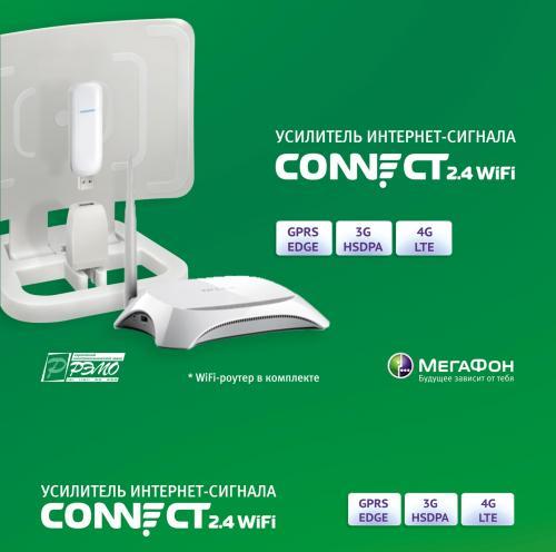 Как усилить сигнал wifi роутера мегафон