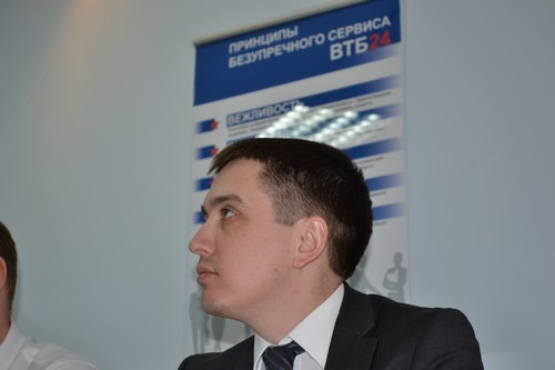 Втб 24 Тольятти Руководство - фото 10